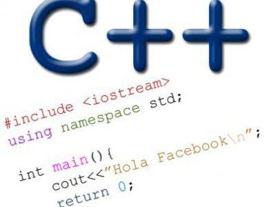 Ръководство по програмиране: C++