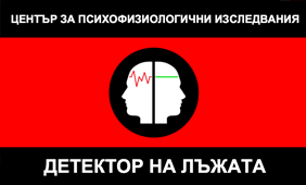 www.detektornalajata.com