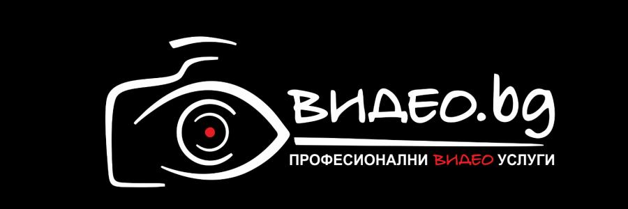 www.видео.bg